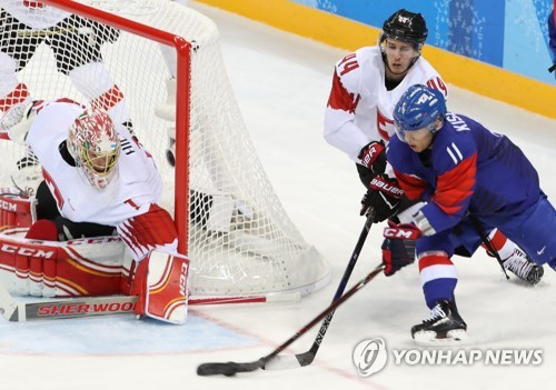 Olympics men's hockey, Czech Republic vs. South Korea live stream
