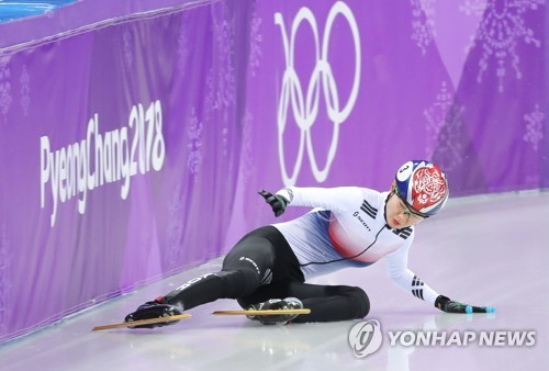 Winter Olympics: South Korea's Choi redeemed with 1500m short-track gold