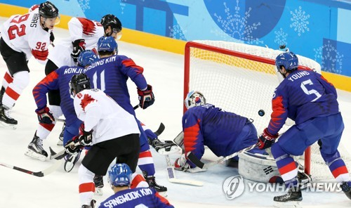 'We are one': Unified Korean team beaten but not downbeat