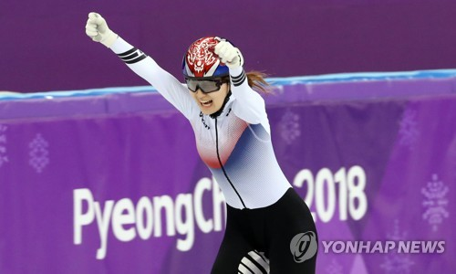 Boutin wins second bronze medal at the 2018 Winter Olympics