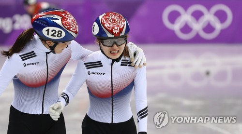 Korea Wins Gold, Bronze in Short Track Speed Skating