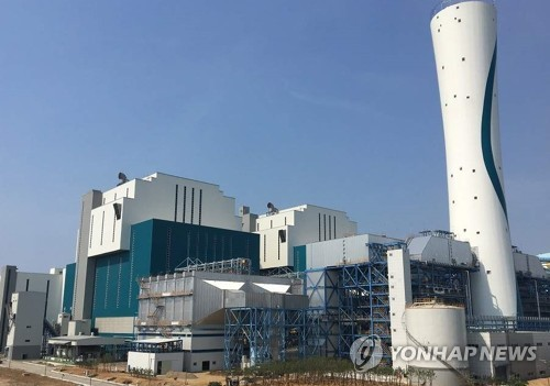 The Taean thermal units 9 and 10 are shown in this photo provided by Korea Western Power Co. (Yonhap)