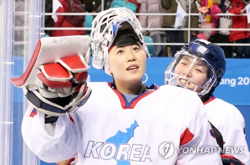 Inter-Korean team sets sights on strong finish
