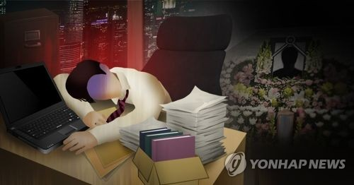 South Korean Cryptocurrency Regulator Found Dead at Home