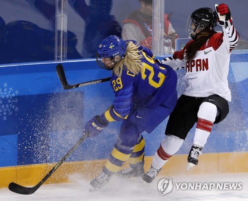 Ice hockey - Unified Korean team could be Beijing-bound
