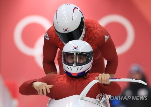 The South Korean bobsleigh team of Won Yun-jong (front) and Seo Young-woo get ready for their first heat during the PyeongChang Winter Olympics at Olympic Sliding Centre in PyeongChang, Gangwon Province, on Feb. 18, 2018. (Yonhap)