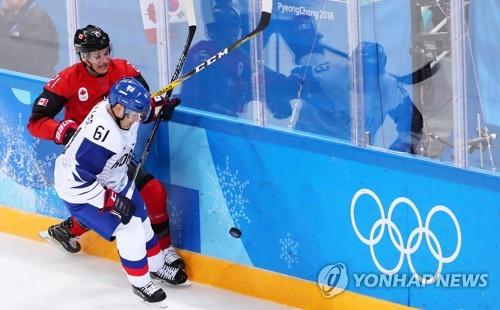 (Olympics) S. Korea braces for do-or-die men's hockey match vs. Finland