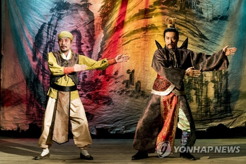 """A still from """"Detective K: Secret of the Living Dead"""" (Yonhap)"""