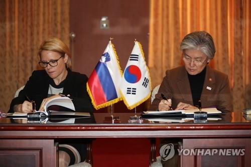 S korea slovenia sign social security agreement platinumwayz