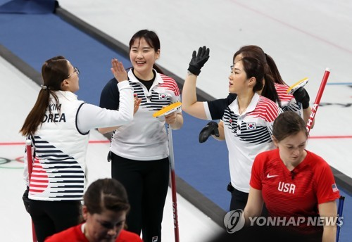 Korea wins gold in women's 3000m relay short track
