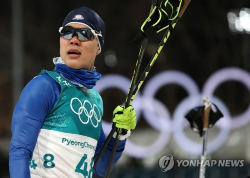 Norwegian ties record for most Winter Olympic medals with cross-country win