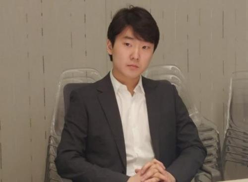 Pianist Cho Seong-jin addresses a press conference in New York on Feb. 20, 2018. (Yonhap)
