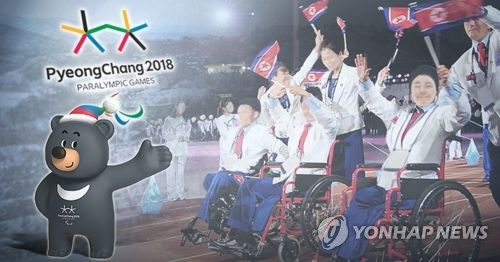 Winter Olympics: N.Korean delegation in S.Korea to attend closing ceremony