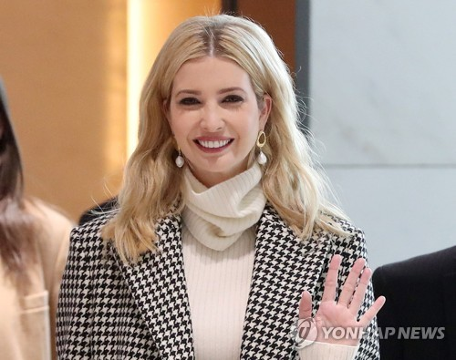 This Joint Press Corps photo shows Ivanka Trump, the U.S. president's daughter, waving after arriving at Incheon International Airport, west of Seoul, on Feb. 23, 2018. (Yonhap)