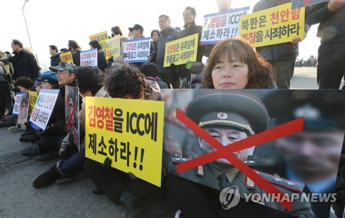 This photo, taken Feb. 25, 2018, shows families of the 46 South Korean victims of North Korea's 2010 sinking of a warship holding a rally in Paju, just south of the inter-Korean border, to oppose a visit to the South by Kim Yong-chol, a top North Korean official accused of having masterminded the attack. (Yonhap)