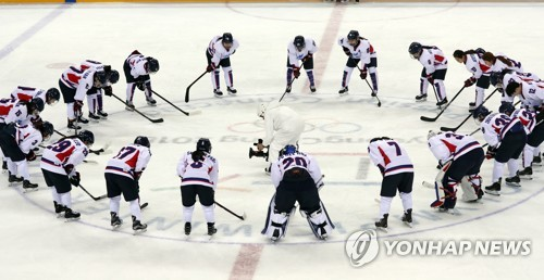 Players on the joint Korean women's hockey team gather around center ice after their final game of the PyeongChang Winter Olympics at Kwandong Hockey Centre in Gangneung, Gangwon Province, on Feb. 20, 2018. (Yonhap)