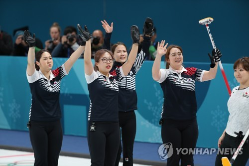 Top moments from Team USA's run to the curling gold