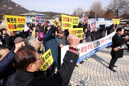 Protesters target North Korean VIPs heading for PyeongChang Games ceremony