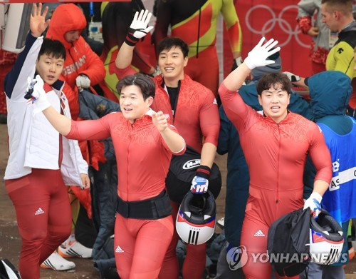 Highlights of the South Korea 2018 closing ceremony