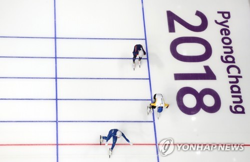 Bullying scandal hits South Korean women's speed skating team