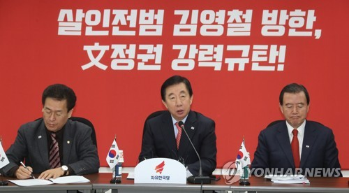 Kim Sung-tae (C), the floor leader of the main opposition Liberty Korea Party, speaks during a party meeting at the National Assembly in Seoul on Feb. 26, 2018. (Yonhap)
