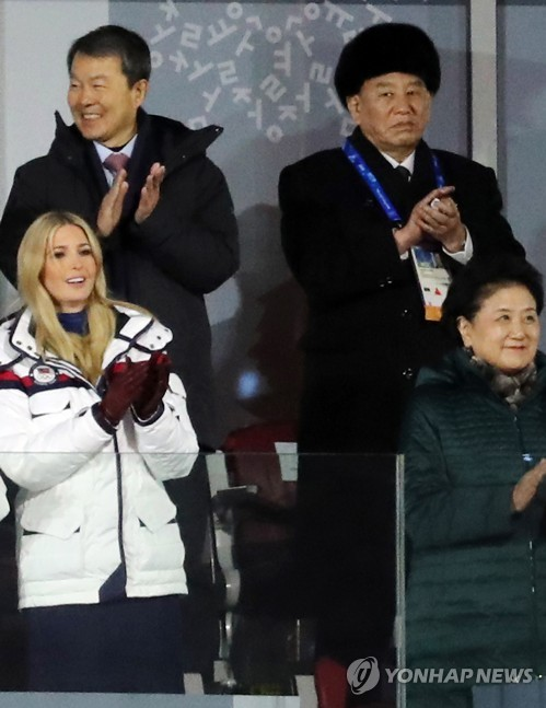 U.S. first daughter Ivanka Trump (L, front row) attends the closing ceremony of the PyeongChang Olympics at Olympic Stadium in PyeongChang, the host city of the Games in Gangwon Province, on Feb. 25, 2018. At right in the back row is Kim Yong-chol, a senior official of North Korea's ruling Worker's Party. (Yonhap)