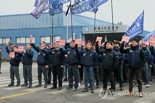 Labor union officials of GM Korea hold a rally in Bupyeong, west of Incheon, on Feb. 23, 2018, to oppose closing the Gunsan plant. (Yonhap)