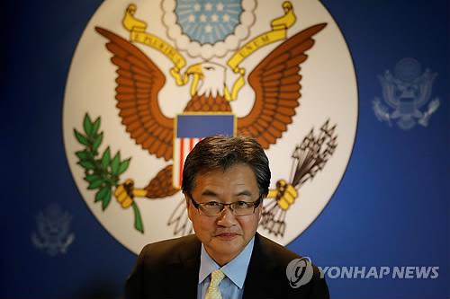 America's top North Korean envoy is stepping down