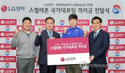 South Korean skeleton slider Yun Sung-bin (second from R) poses for a photo in this photo provided by LG Electronics Inc. on Feb. 28 2018. (Yonhap)
