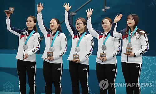 Members of the South Korean women's curling team pose on the podium after winning silver in an 8-3 loss to Sweden in the final at the PyeongChang Winter Olympics in Gangneung on South Korea's east coast on Feb. 25, 2018. (Yonhap)