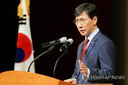 South Korean governor quits after rape accusation