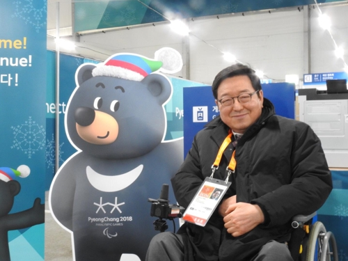 Largest Winter Paralympics to kick off in PyeongChang Friday