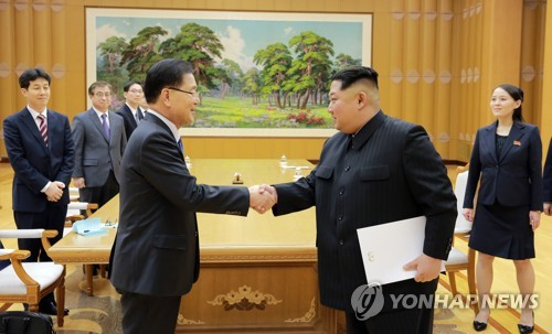 Kim Jong-Un Hosts A Dinner With South Korean Delegation