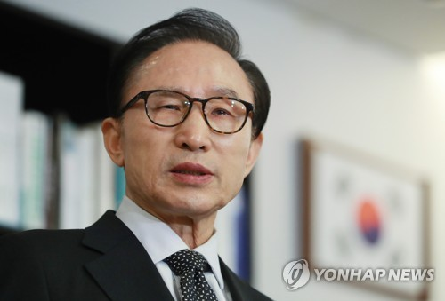 Korea prosecutors summon ex-President Lee over bribery