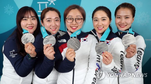 South Korea's national curling team poses for a photo with silver medals in this photo taken at the Gangneung Curling Centre, located in Gangneung, around 240 kilometers east of Seoul, on Feb. 25, 2018. (Yonhap)