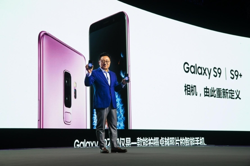 Koh Dong-jin, head of Samsung's IT & Mobile Communications Division, introduces the Galaxy S9 and Galaxy S9 Plus smartphones to Chinese consumers during a showcase event in China on March 6, 2018, in this photo released by Samsung Electronics Co. (Yonhap)