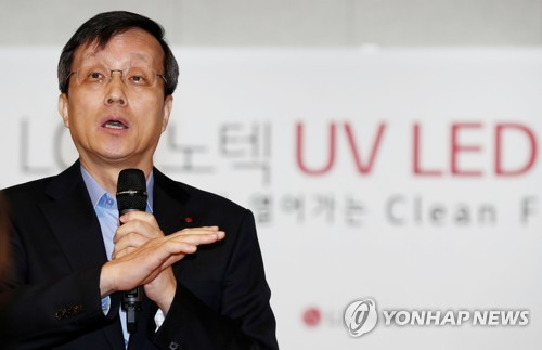 Park Jong-seok, the head of LG Innotek, speaks during a press conference in Seoul on March 7, 2018. (Yonhap)