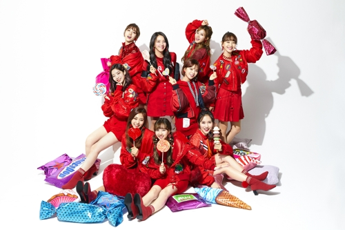 A promotional image for TWICE released by JYP Entertainment (Yonhap)