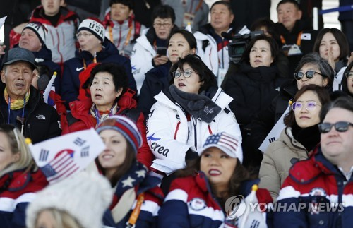 North and South Korea to march separately at Paralympic ceremony""