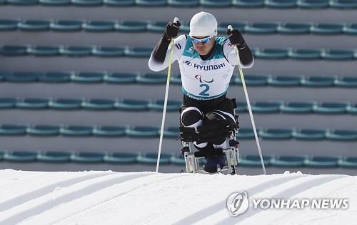 Paralympics games kick off in South Korea