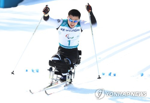 Paralympics games kick off in South Korea