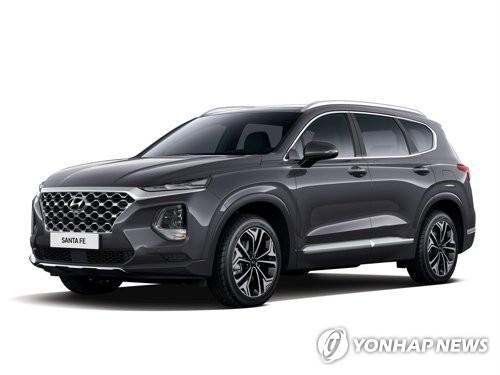 Hyundai Motor's all-new Santa Fe SUV (Yonhap)