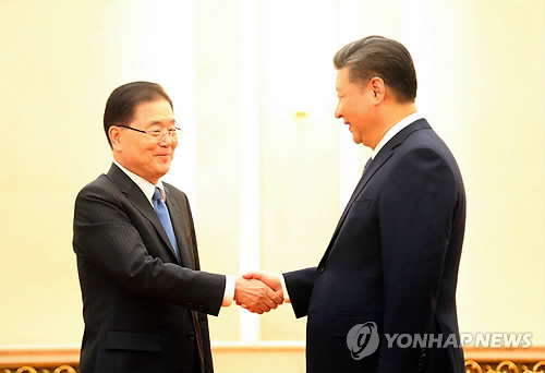 S.Korean Envoy Briefs Xi on Kim Jong-un Meeting