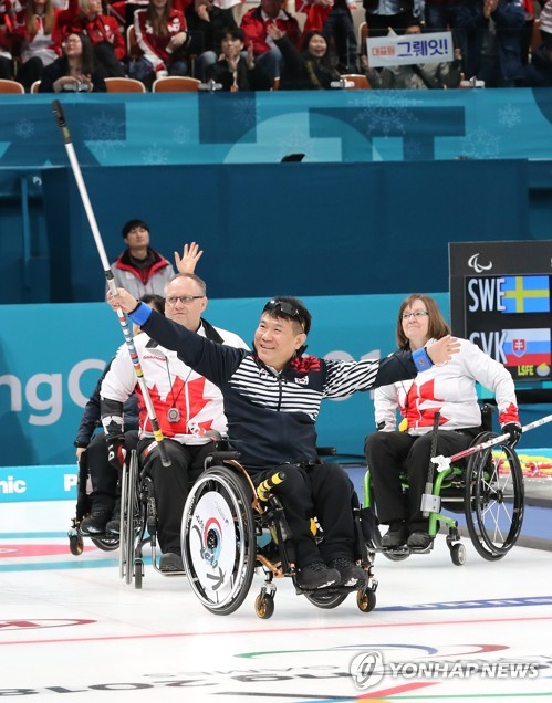 [PyeongChang 2018] Amid passionate support, Winter Paralympic Games kick off
