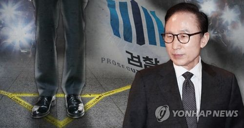 Ex-S.Korean president Lee being questioned over corruption charges