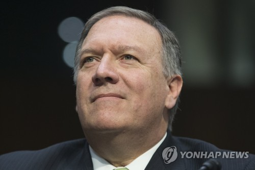 Intelligence Agency Director Mike Pompeo