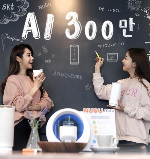 Models pose with SK Telecom Co.'s NUGU AI speaker in this photo released by the mobile carrier on March 14, 2018. (Yohap)