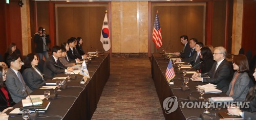 South Korea and the United States hold the second round of negotiations to rewrite terms of the bilateral free trade agreement in Seoul on Jan. 31, 2018. (Yonhap)