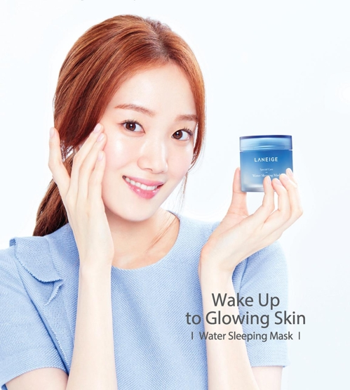 This undated photo provided by AmorePacific Group shows an advertisement for its flagship brand Laneige in the Australian market. (Yonhap)
