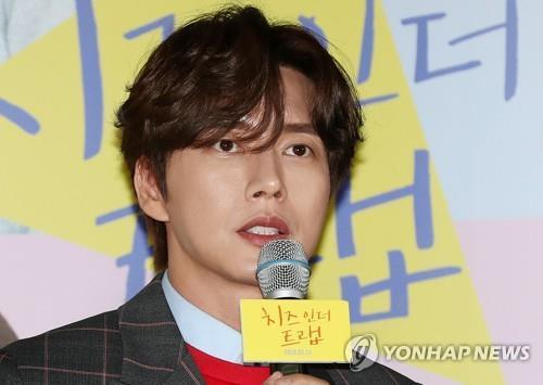 This file photo shows actor Park Hae-jin. (Yonhap)